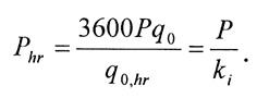 7.JPG (5808 BYTES)