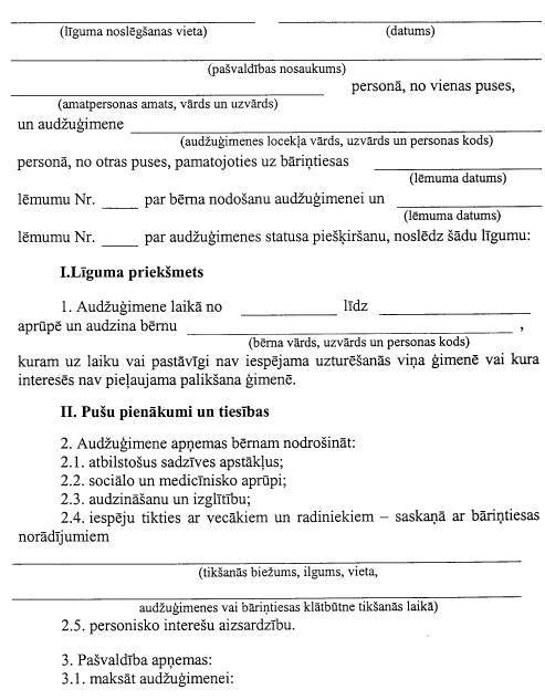 174-2001.PNG (48549 bytes)