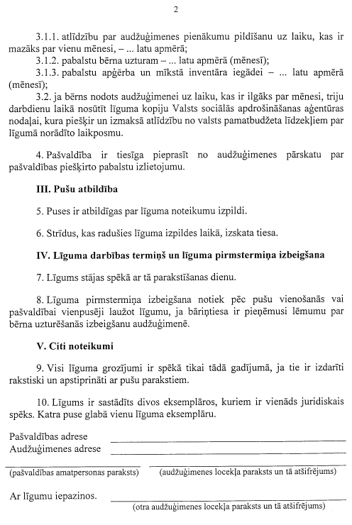 174-2002.PNG (58629 bytes)