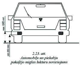 wpe2B.JPG (9021 bytes)