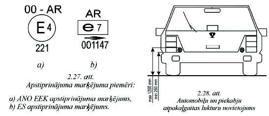wpe2F.JPG (17990 bytes)