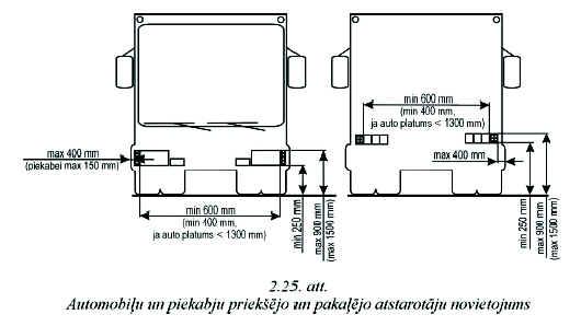 wpe2D.JPG (18265 bytes)