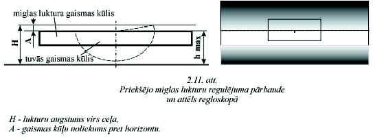 wpe1F.JPG (13285 bytes)