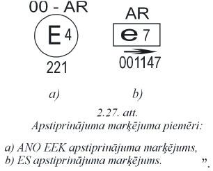 21.JPG (15502 bytes)
