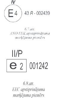 28.JPG (10463 bytes)