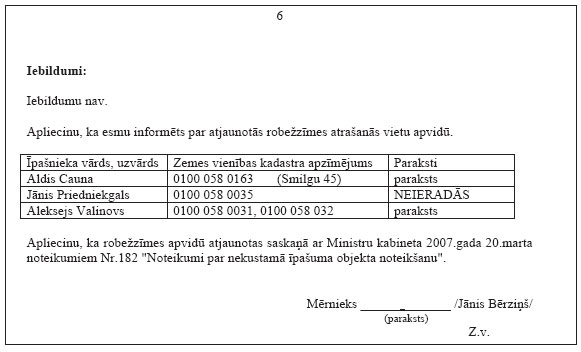 086.JPG (33415 bytes)