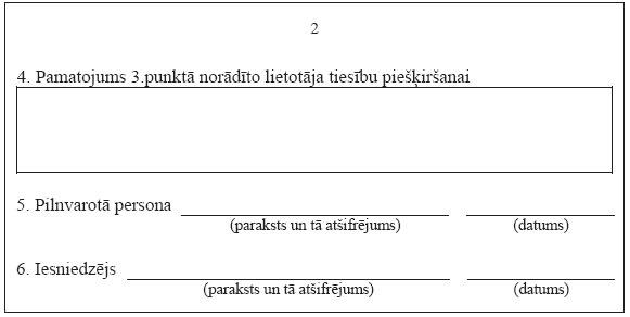02.JPG (19009 bytes)