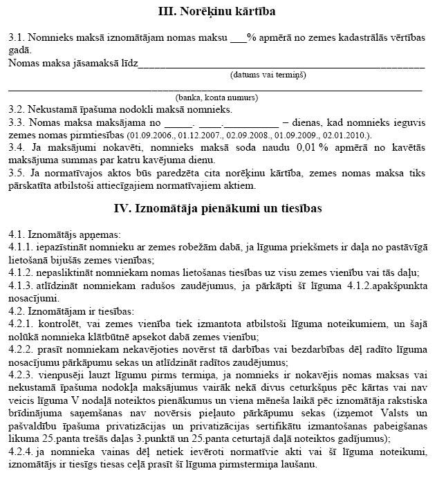 03.JPG (141490 bytes)
