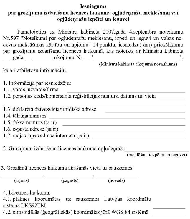 KN597P2_PAGE_1.JPG (102724 bytes)