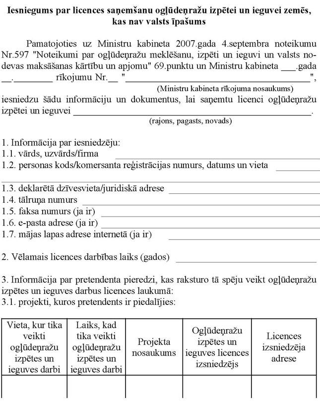 KN597P4_PAGE_1.JPG (119607 bytes)