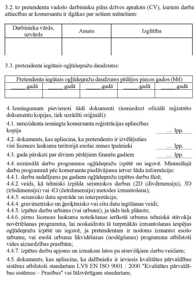 KN597P4_PAGE_2.JPG (169605 bytes)