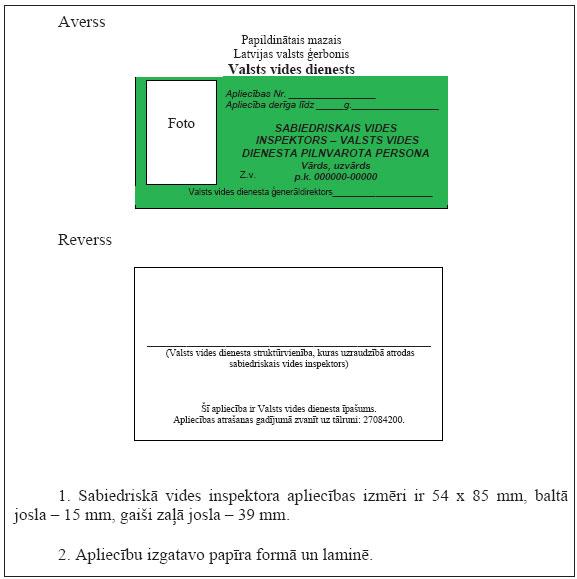 05.JPG (43068 bytes)
