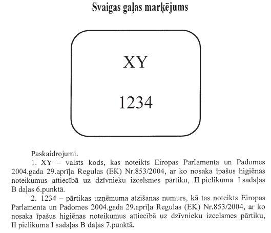 PED.JPG (40686 bytes)