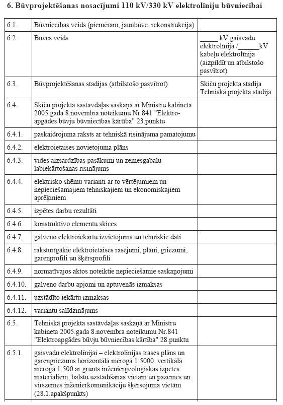 04.JPG (114880 bytes)