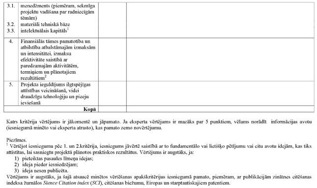 KN72P4_PAGE_2.JPG (49097 bytes)
