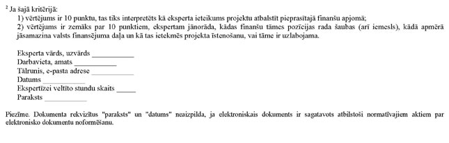 KN72P4_PAGE_3.JPG (23376 bytes)