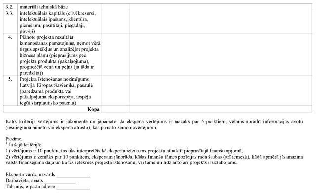 KN72P5_PAGE_2.JPG (45717 bytes)