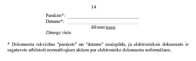 KN71P1_PAGE_14.JPG (16208 bytes)