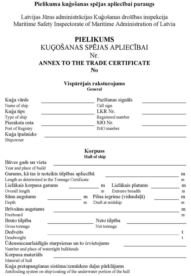 KN49P3_PAGE_01.JPG (101109 bytes)