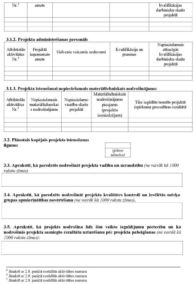 KN85P_PAGE_06.JPG (100004 bytes)