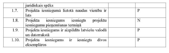 KN130P5_PAGE_4.JPG (24713 bytes)
