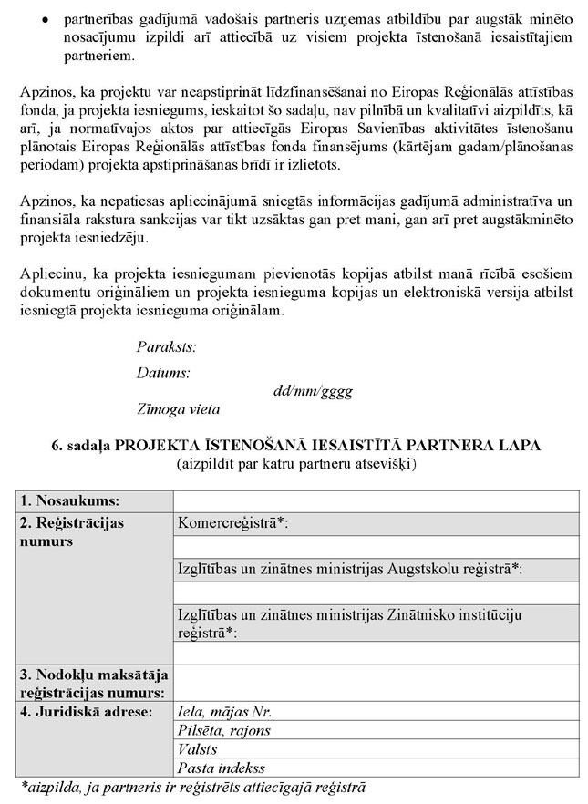 KN129P1_PAGE_11.JPG (126383 bytes)