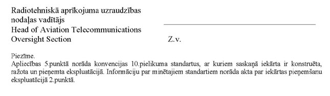 KN211P1_PAGE_3.JPG (23475 bytes)