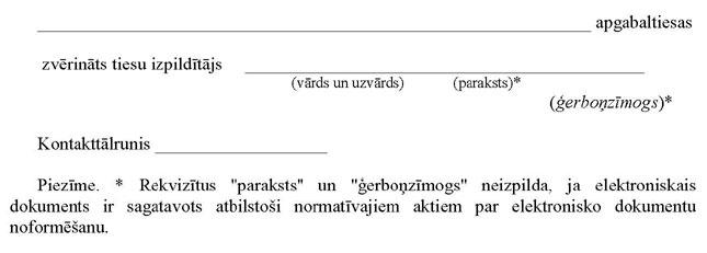 KN217P1_PAGE_2.JPG (22611 bytes)