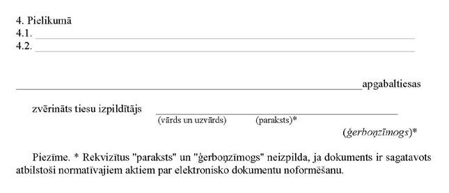 KN217P2_PAGE_2.JPG (22277 bytes)