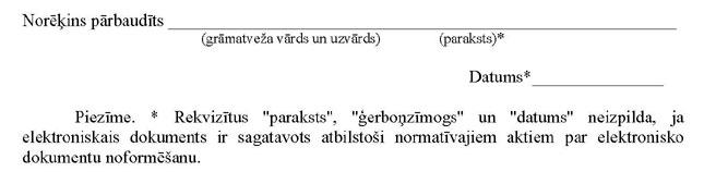 KN217P3_PAGE_2.JPG (18889 bytes)