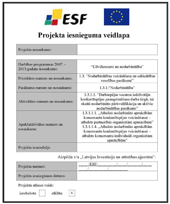 KN203P1_PAGE_01.JPG (89284 bytes)