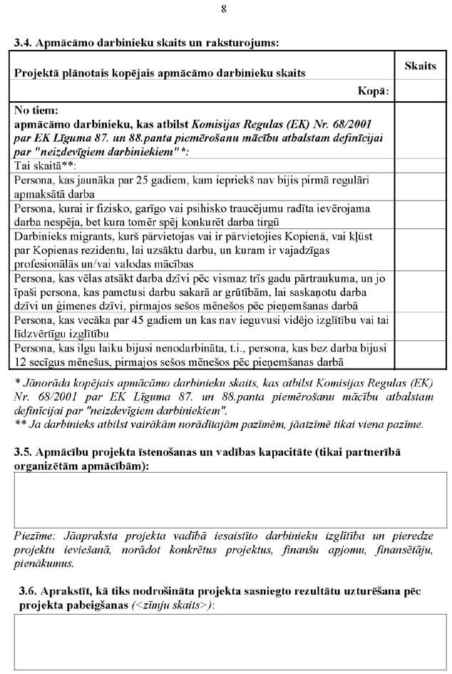 KN203P1_PAGE_08.JPG (149479 bytes)