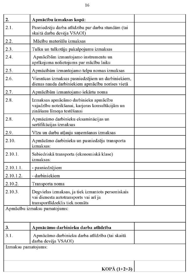 KN203P1_PAGE_16.JPG (113619 bytes)