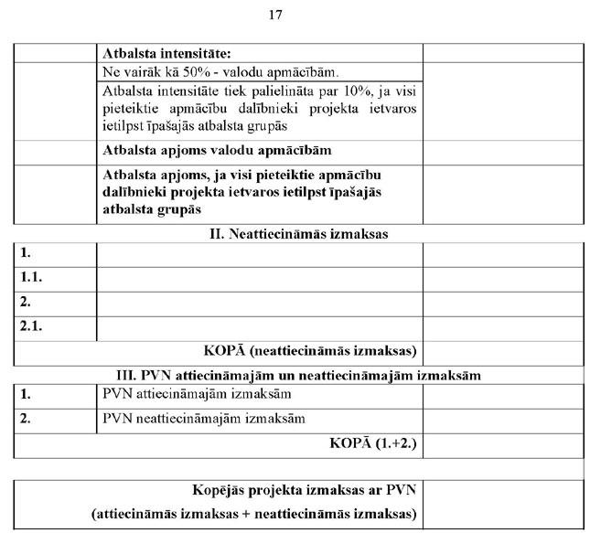KN203P1_PAGE_17.JPG (64087 bytes)