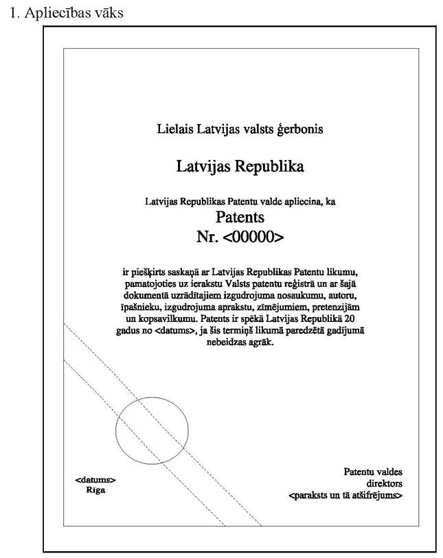 KN224P1_PAGE_1.JPG (61646 bytes)