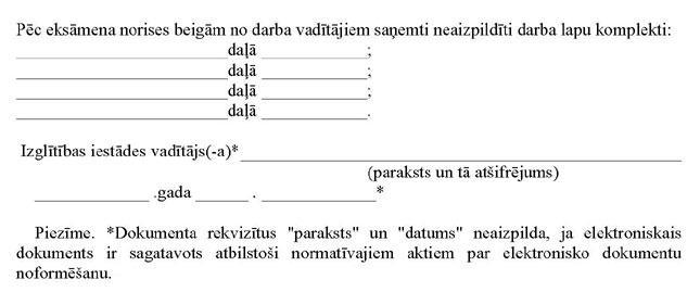 PIE-KN247_PAGE_2.JPG (29359 bytes)