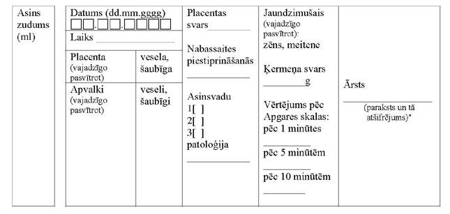 KN269P12_PAGE_12.JPG (31616 bytes)