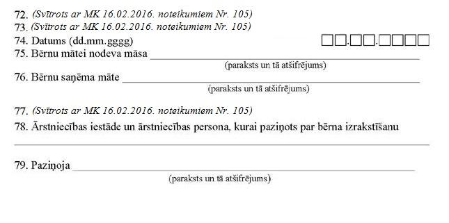 KN269P13_PAGE_6.JPG (37556 bytes)