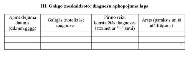 KN269P15_PAGE_2.JPG (23109 bytes)