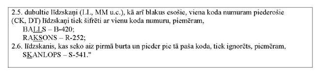 KN269P18_PAGE_4.JPG (21014 bytes)