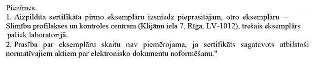 KN269P23_PAGE_2.JPG (26028 bytes)