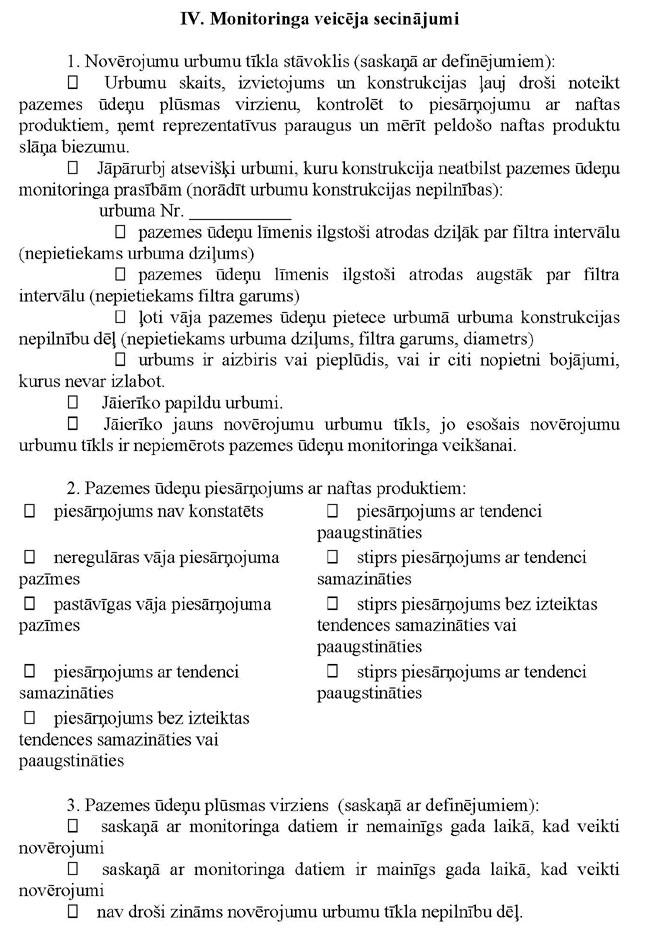 PIE-KN272_PAGE_08.JPG (154049 bytes)