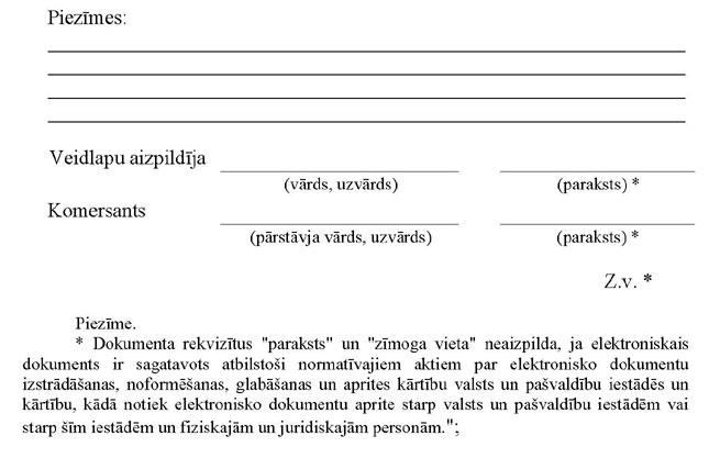 PIE-KN272_PAGE_10.JPG (44053 bytes)