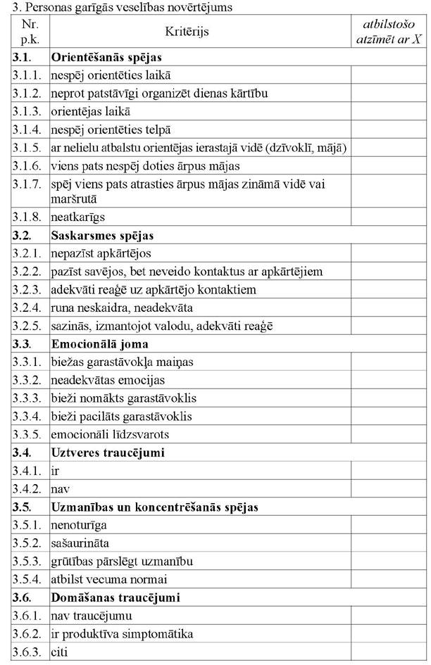 KN288P_PAGE_2.JPG (124192 bytes)