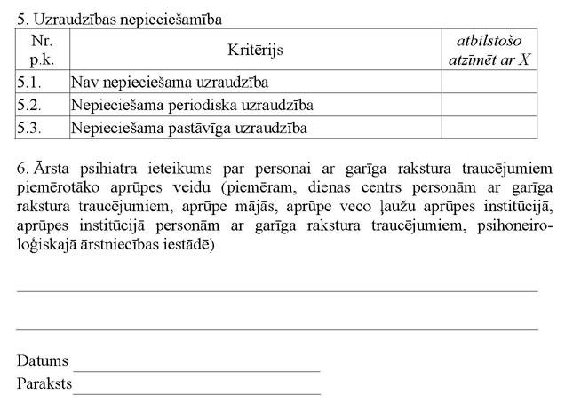 KN288P_PAGE_4.JPG (54667 bytes)