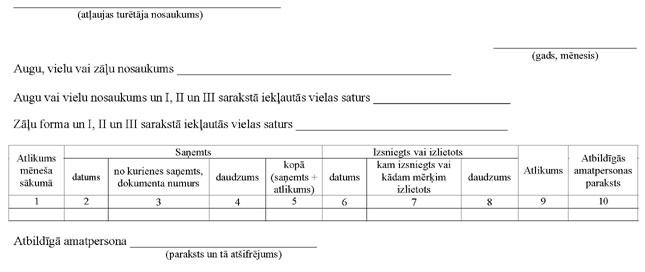 KN293P3_PAGE_1.JPG (28811 bytes)
