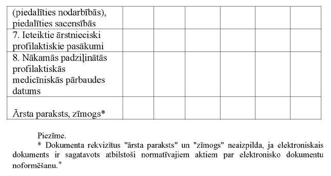 PIE-KN295_PAGE_2.JPG (38115 bytes)