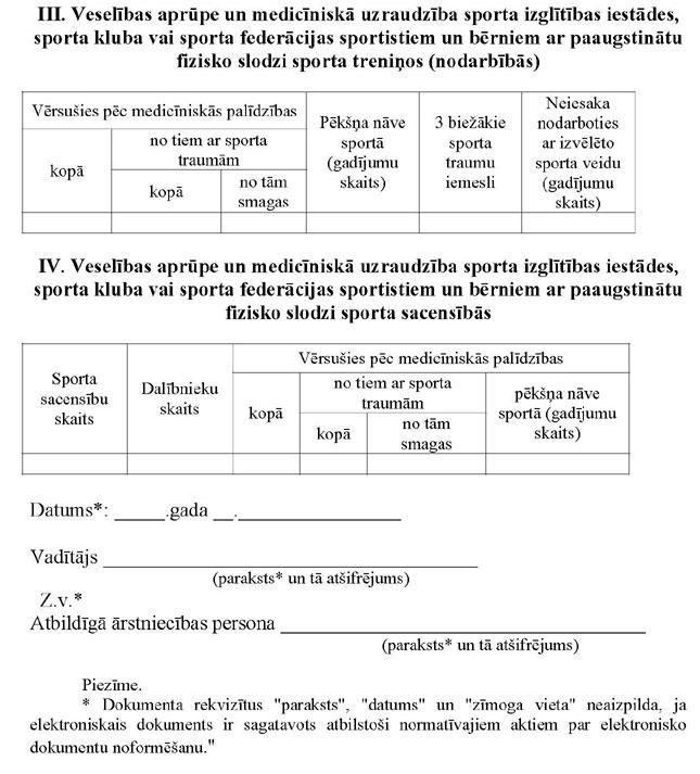 PIE-KN295_PAGE_5.JPG (94818 bytes)