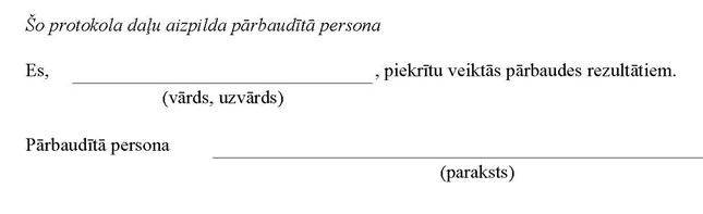 KN394P4_PAGE_2.JPG (12938 bytes)