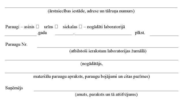 KN394P6_PAGE_2.JPG (27155 bytes)